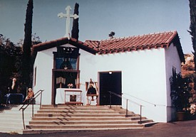 Mother Cabrini Shrine